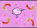 Kero Kero Bonito - Flamingo Bass Boosted
