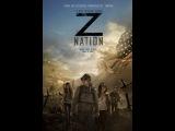 Нация Z (2014, сериал, 5 сезонов)  КиноПоиск