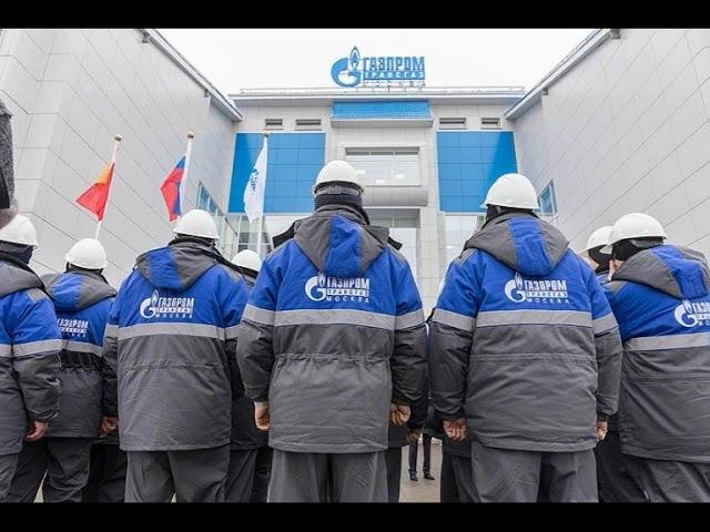 Газпром поспорит со Стокгольмским арбитражем