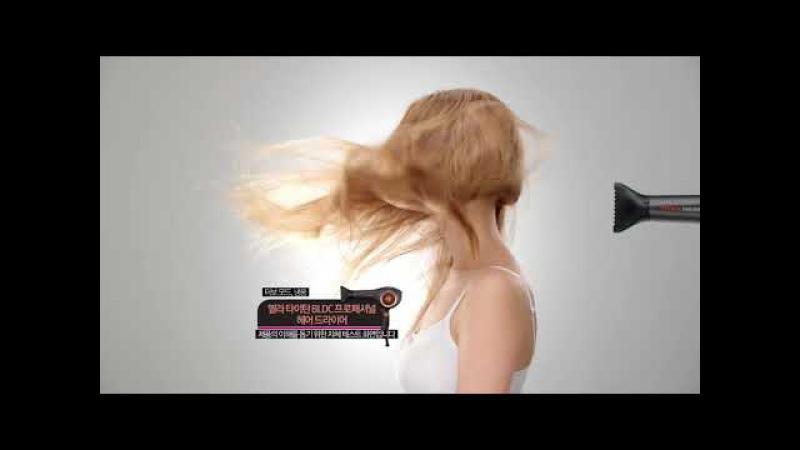 엘라 타이탄 드라이기의 강력하고 풍성한 바람!