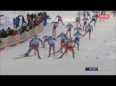Лыжные гонки Фалун 15 км Мужской Масc-старт / Falun 2016 15 km Mens Cross-Country Skiing 14-02-16