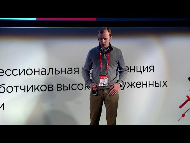 Как писать сервис, поддержка которого не превращается в ад / А.Резников, И.Мунькин (Mail.Ru Group)