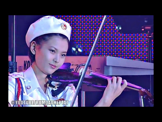 North Korean Moranbong Band: Tribute to Captain Sonu Hyang Hui - On The Road to a Decisive Battle