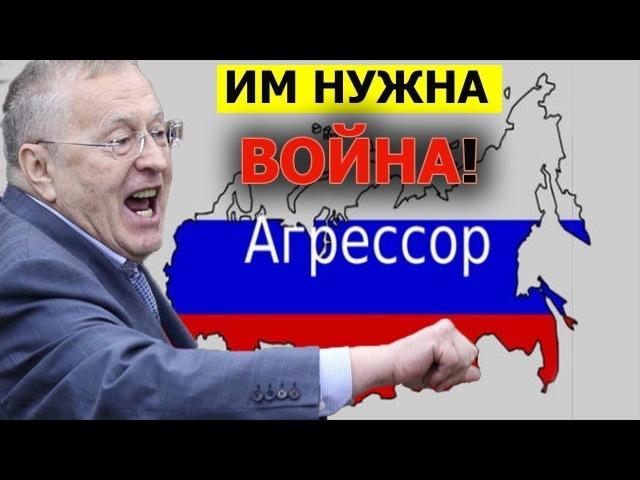 Англия обвиняет Россию в разработке хим оружия и нападении на Соединённое Королевство