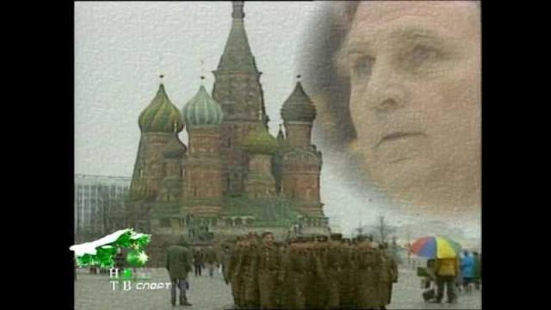Pavel Bure Flight of The Russian Rocket Павел Буре Полет Русской ракеты 2004