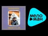 ВЛАДИМИР АСМОЛОВ - АДЮЛЬТЕР CD1 VLADIMIR ASMOLOV - ADYUL'TER CD1