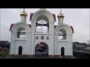 Храм в честь святой мученицы Лидии