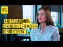 Как познакомить клиентов с совершенно новой услугой бизнесвкедах
