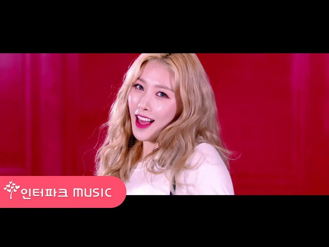[M/V] THE UNI G (10시45분) - Cherry On Top