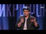 Открытый микрофон: Анастасия Говорун - Каминг-аут на ТВ и про парня с волшебным ч ...