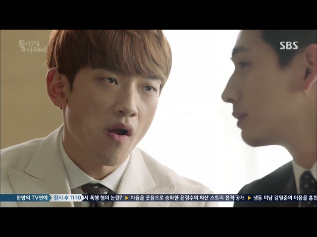 Yoon Park (Yoon Bak) - cute funny cut