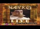 Hayk Ghevondyan - Astvac vka sirum em qez