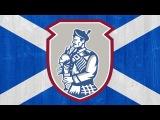 Traditional Scottish and Celtic Instrumental Music - Scotland Bagpipe &amp Celtic Harp