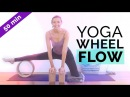 How To Use A Yoga Wheel | Strength Flexibility Sequence | Yin Yoga (50-min)