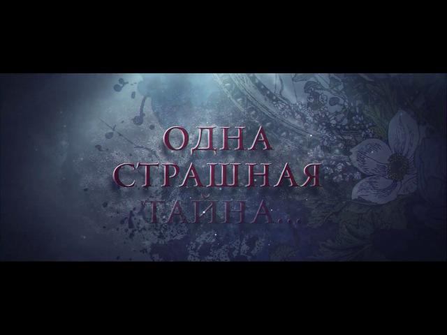 «Нет кузнечика в траве», Михалкова Е.