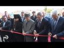 Открытие исторического парка – «Россия – моя история» в Махачкале
