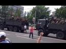 25 мая 2014. Донецк. Донецк приветствует батальон ВОСТОК.