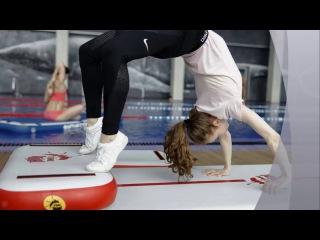 Надувной спортивный комплект Джуниор для акробатики и гимнастики