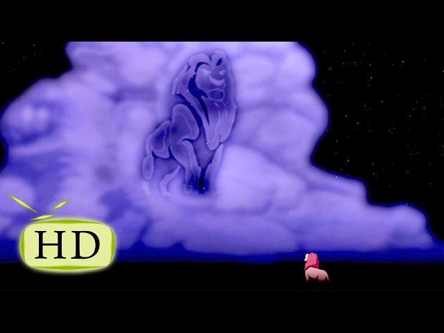 Король лев Прошлое причиняет боль Одно из двух можно или от него прятаться ил