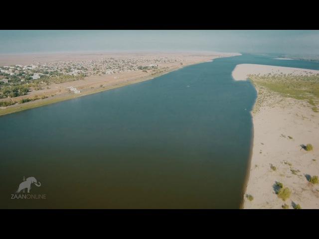 Калмыцкая часть великой реки Волги (Цаган-Аман) Белый Берег!