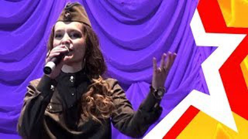 Ольга ЖУКОВА - Апошні з аднапалчан (21-й фестиваль армейской песни ЗВЕЗДА 2018 год)