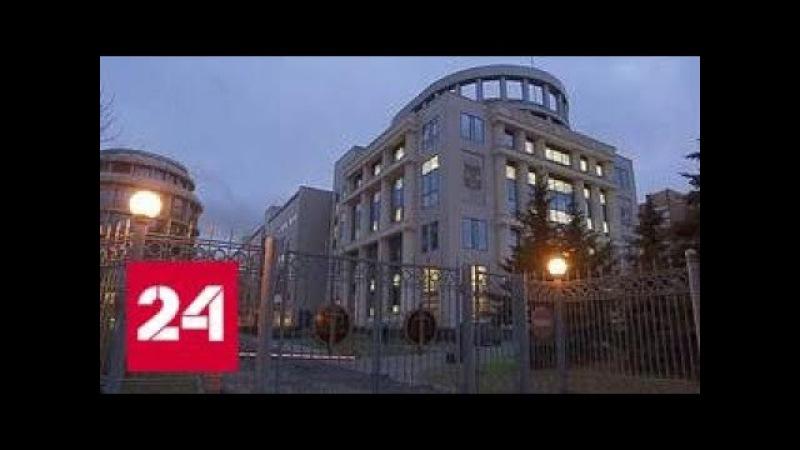 Инцидент в Мосгорсуде: пятеро обвиняемых пытались порезать себе вены - Россия 24