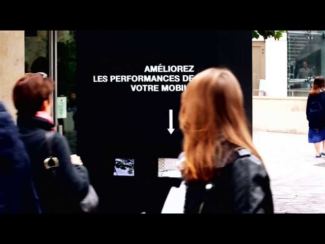 LG G2 - Upgrade your Phone France LG Commercial