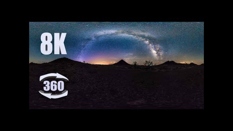 8K 360 VR timelapse of the Milky Way over Hyder, AZ