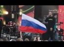 Рем Дигга -- К тебе / День Города Москва 869