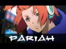 Garo Vanishing Line「AMV」- Pariah