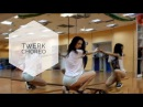 Bum Bum Tam Tam J Balvin Choreography By Alya Semenova