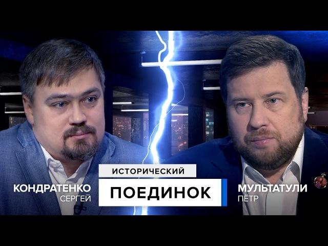 Император Николай II: добровольное отречение или спланированное свержение