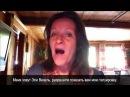 Alison Chabloz sings about holocaust Элисон Чаблос Песня про переживших вымышленный холокост