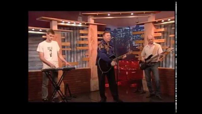 Валерий Власов - КРУГ ДРУЗЕЙ