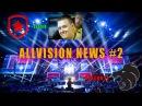 Allvision NEWS 2 - IEM Katowice 2018 [CS:GO] (Gambit, North, Na'Vi )