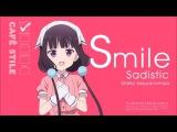 Smile, Sweet, Sister, Sadistic, Surprise....