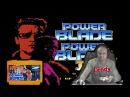 Dendy Power Blade Силовой клинок 1 2 Часть Лихие 90е Назад в 90е Вячеслав