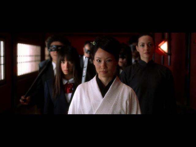 Kill Bill: Vol. 1 - O-Ren Ishii arriving at the House of Blue Leaves [HD]