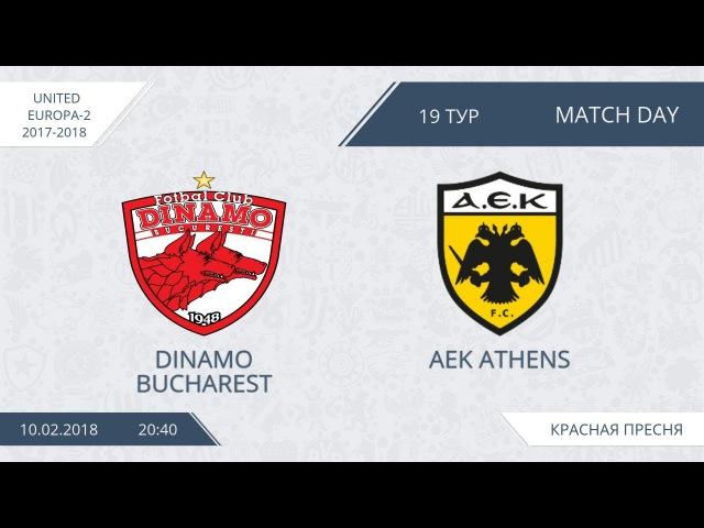 AFL18. Europe-2. Dinamo Bucharest - AEK. Day 19.