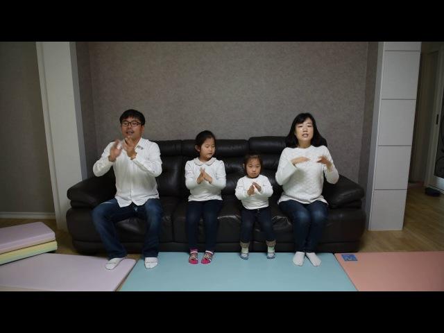 [그레이프시드UCC] 천사유치원 Irene