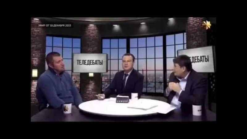 Преступная деятельность депутата Федорова (НОД), направленная на причинение ущерба России