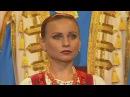 Колокольный звон - Кубанский казачий хор 2006