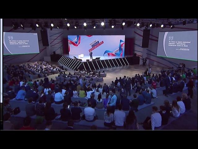 Герман Греф о технологических трендах на форуме «Россия — страна возможностей»