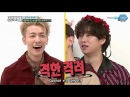 "[17.11.08] Шоу ""Weekly Idol"" - Ep. 328 (Super Junior) (рус.саб)"