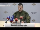Даниил Безсонов о ситуации в ДНР на 20.02.18. Актуально