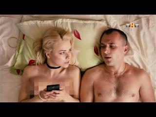 Физрук, 4 сезон, 12 серия (25.10.2017)