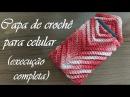 Capa proteção de crochê para celular ♥ Passo a passo completo ♥ Modelo 1