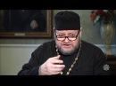 Святоотеческое учение о смерти и мытарствах Протоиерей Олег Стеняев