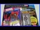 Герои MARVEL 3D Официальная Коллекция Фигурок Выпуск 1 Человек-Паук Распаковка Обзор