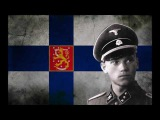 Kaarina (Erika) - Finnish Waffen SS Marching Song [With Lyrics]